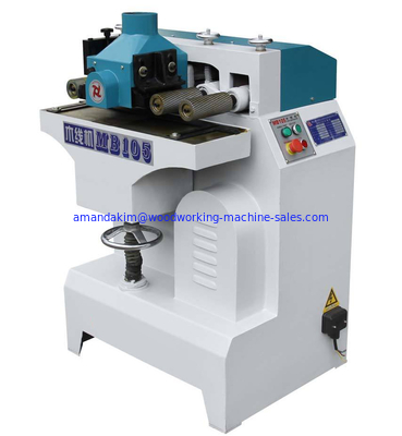 China Single spindle wood chips moulding machine wood cutter panner factory